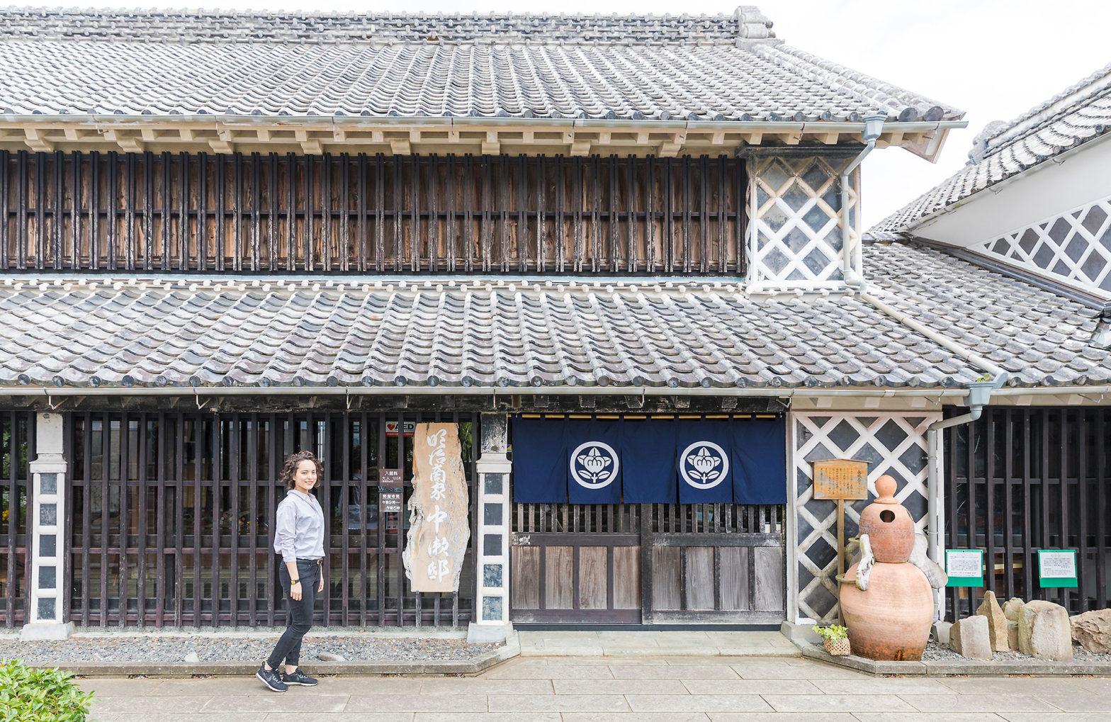 Nakase House