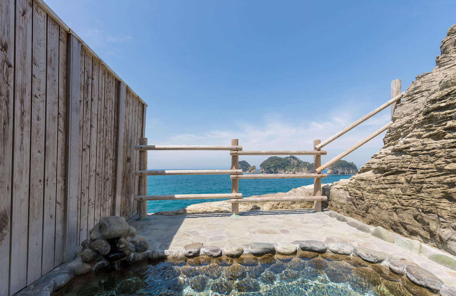 Sawada Park Open Air Bath